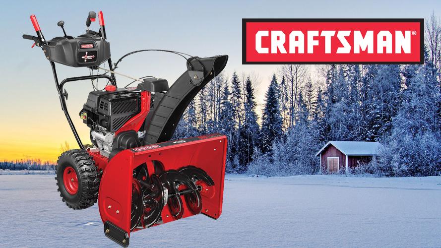 Ремонт снегоуборщиков Craftsman