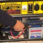 Замена / установка аккумулятора бензогенератора